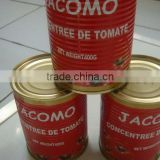 Canned tomato paste with easy open from tomato paste production line
