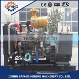 china supplier portable diesel generator direct buy china