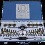 45 piece INCH TAP AND DIE SET