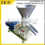 Home used feed pellet machine/dog feed pellet making machinery/straw pellet mill