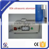 ultrasonic processor ultrasonic spray nozzle ultrasonic fogger ultrasonic sprayer ultrasonic atomizer