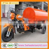China Manufacturer 2013 water trikes,Used Water Tank Truck for Sale