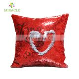 Magic Reversible Bling Bling Glitter Mermaid Sofa Pillow Case