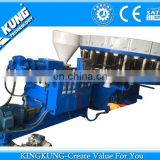 2014 Hot selling second hand PVC dip shoe making machine