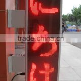 P10-1r double sided outdoor led open sign custom acrylic led edge lit sign led acrylic sign