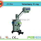 Model:FN70A Portable veterinary x ray equipment