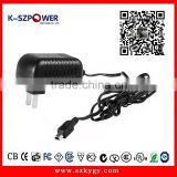 2015 K-67 YGY 24w 12V 2A 5V 4A power supply AC/DC switching cctv adapter 100-240vac 50/60hz with CE UL and OCP SCP OVP