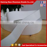 Zhejiang Haining 4/5/6inch wide knitted elastic webbing bands