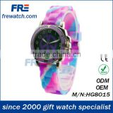 Multicolor ball watch fashion silicone ball watch in 2013