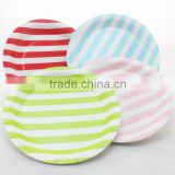 Wholesale Wedding Party Favor Decor Striped Paper Plates, 9 inch Disposable Party Paper Plates