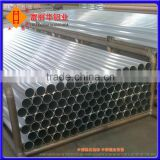Mill Finished Aluminum Irrigation Pipe for Agricultural Irrigation System of Greenhouse Vegetables and Framland