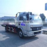 YUEJIN 4*2 3-7tons Road towing truck flat bed heavy wrecker