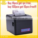 TP-8017 Thermal Printer Auto Cutter 2015 Best Selling