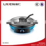 Electric Grill Pan JG-3501A