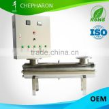 Environmental Swimming Pool Stainless Steel Uv Sterilizer Equipment