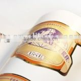 Custom shape metallic gold logo stickers (M-A448)                                                                         Quality Choice