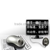 Wireless USB digital magnifier/Electronic reading aid with Freeze Zoom in/out