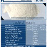 HPMC for construction building material, industrial grade additives
