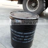 Industry grade ferric chloride anhydrous powder