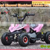 QWMOTO CE 4 wheeler buggy air cooled 2 stroke 49cc mini Quad buggy 49cc kids quad 49cc pink ATV quad