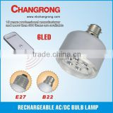 emergency plastic rechargeable led battery light bulb