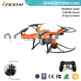 New profesional toys r us uav drone with camera can moved