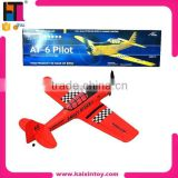 2015 Newest 2.4G 4 Channel Brushless Electric RC Glider RC Airplane                                                                         Quality Choice