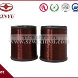 UL approved aluminum magnet wire for ballasts, fans, household appliances