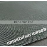 Crimped Annealed wire mesh