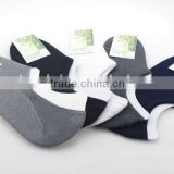 New happy socks boat socks bamboo fiber invisible silicone socks men breathable socks wholesale
