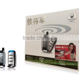 2 way car alarm 8611 for super long distance