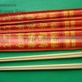 Jinjiang Custom Disposable Chopsticks with Paper Cover