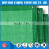 Factory supply construction safety net/mono type new hdpe building shade net/scaffolding net