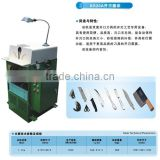knife honing grinding sharpening systems machines equipments stones tools