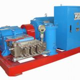 high pressure cleaner,high pressure cleaning equipment(WM2D-S)