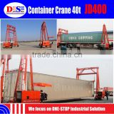 JD400 Sea Port Shipyard Gantry Container Crane Mobile Container Crane Cost