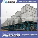 Hot Selling Ammonia System condenser evaporator specification