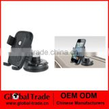 Universal in Car Suction Windscreen Mount Holder Cradle for GPS Mobile Phone PDA A0301