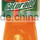 0.5 L Gatorade Orange Cap