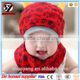 2016 Hot Selling Winter Warm Beanie Toddler Girl Hat Boy Baby Hats Cap Acrylic Knit hats
