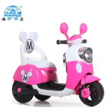 China new style cheap children electric mini motorcycle for kids ride on car
