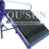 Home unpressurized solar product--vacuum tube solar heater