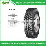 295/75r22.5 2016new pattern Chinese hot sale high quality low price truck tires with DOT ECE GCC