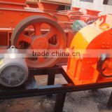 Economical High Performance Mining Small Impact Breaker Hammer Crusher For Sale