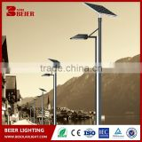 High quality easy install led solar light for outdoor lighting pole with solar street light