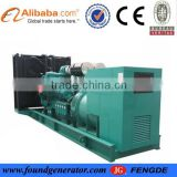 20% Discount Hot sale CE approved electric generator without fuel by famous manufacturer