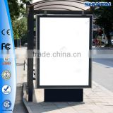 Bus stop intelligent digital scrolling light box for advertising