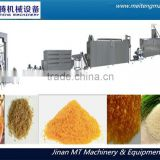 Artificial Instant Rice Food Machine/Artificial Rice Extruder Machine/Rice Production Line