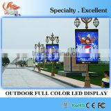 RGX new products P8 outdoor road advertising WIFI 3G 4G wireless street light pole LED board