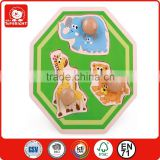 Popular Wooden shaped puzzle with wooden pegs/ forest animals wooden puzzles/wooden puzzle animals for 10monts kids` playing